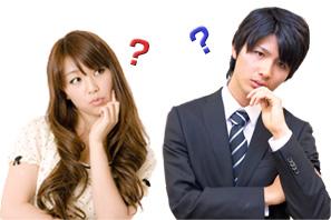 結婚相談所は敷居が高い、高額、素敵な人がいないの?
