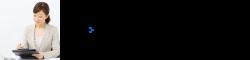 シンプルな料金体系