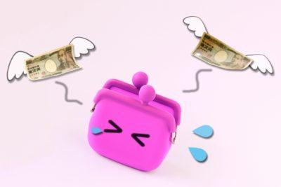 結婚相談所はお金の無駄か?悪い口コミで感じること
