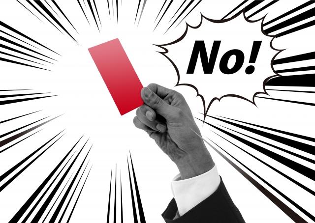 結婚相談所は入会審査で入会を断られることもある?