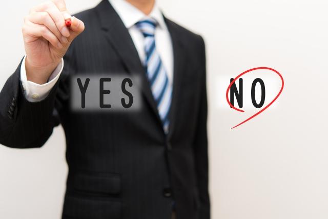 結婚相談所でお見合いが組めないときにすべきことは?