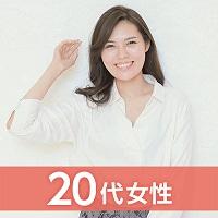【現在、25歳~28歳女性のみ】年下女性との恋♡~一年後には結婚報告編♪~